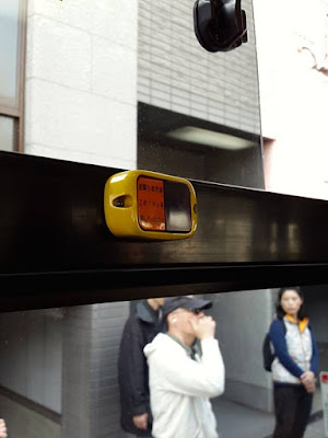 Inside city bus in Kyoto Japan