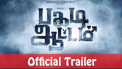 Pagadi Aattam Movie Official Trailer