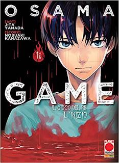Osama Game. Kigen Di Nobuaki Kanazawa PDF