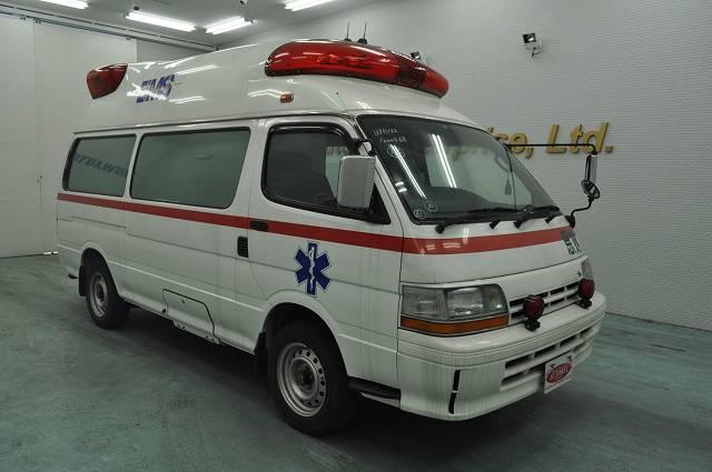 1997 Toyota Hiace Himedic Ambulance For Uganda Japanese
