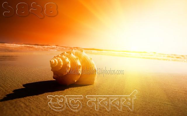 Pohela Boishakh 1424 Desktop Background Images