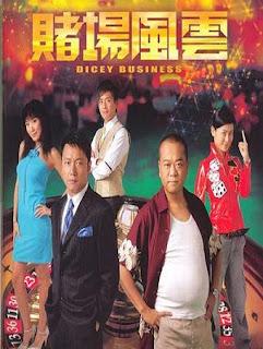 Sòng Bạc Phong Vân