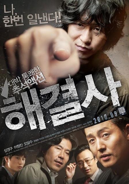 Xem Phim Người Hòa Giải 2010