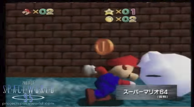 Mario punching another Boo in a mysterious room.