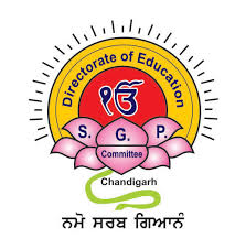 DESGPC Chandigarh Recruitment 2016