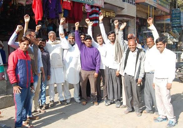 28 को भारत बंद का बहिस्कार कर 2 घंटे अधिक दुकाने खोलेगें व्यपारी