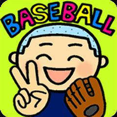 それ行け!野球部 第2弾