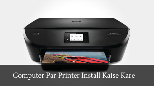 computer-ke-sath-printer-ko-connect-kaise-kare