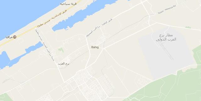 خريطة مطار برج العرب بالاسكندرية Alexandria Borg El Arab Airport Map