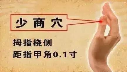 久治不癒的咽炎,十之八九是脾虛(慢性咽炎)