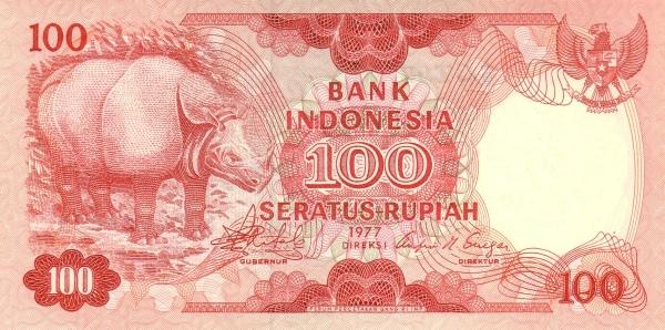 100 rupiah 1978 depan