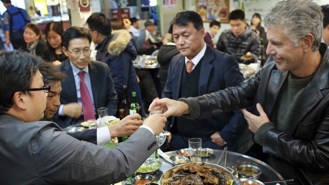 AnthonyBourdainPartsUnknown - Season 5 Episode 01 South Korea