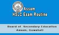 assam hslc routine 2018 sebaonline.org downlaod ahm/hslc exam routine