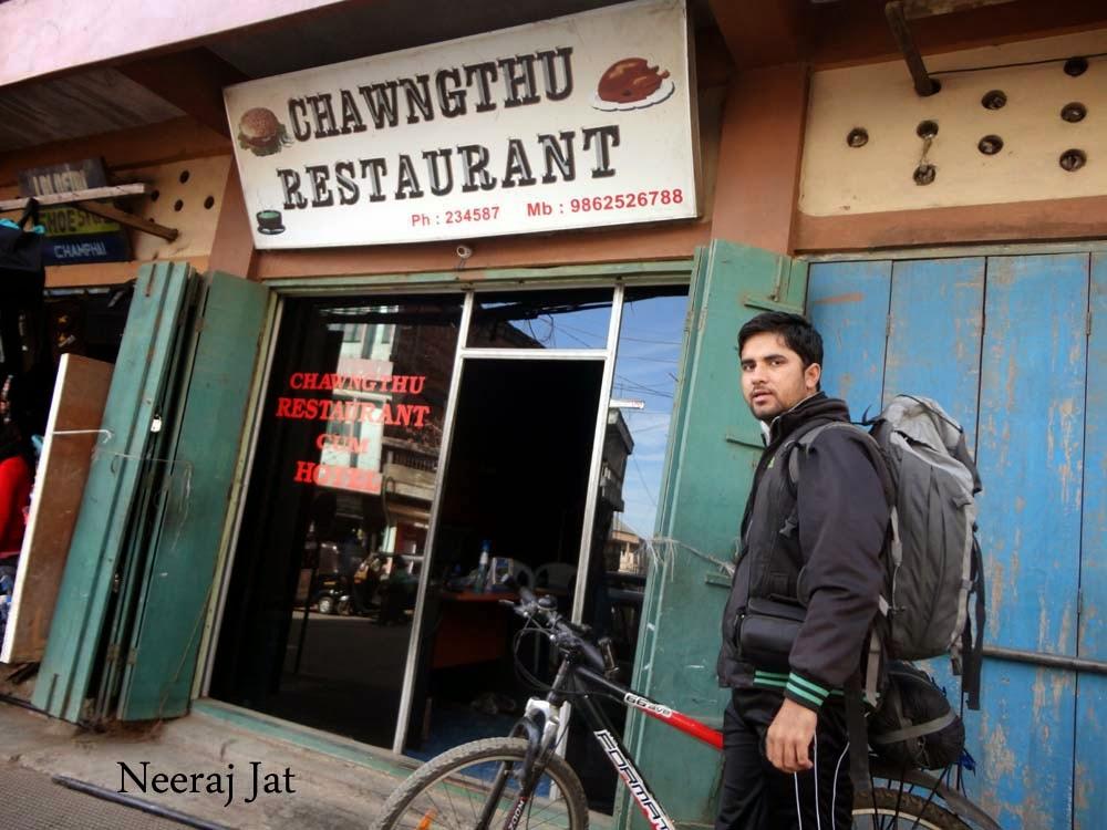 मिज़ोरम साइकिल यात्रा- खावजॉल से चम्फाई