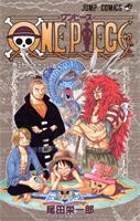One Piece Manga Tomo 31