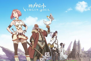 Shingeki no Bahamut: Virgin Soul Subtitle Indonesia Batch