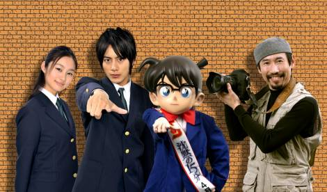 detective conan live action shinichi and ran dating