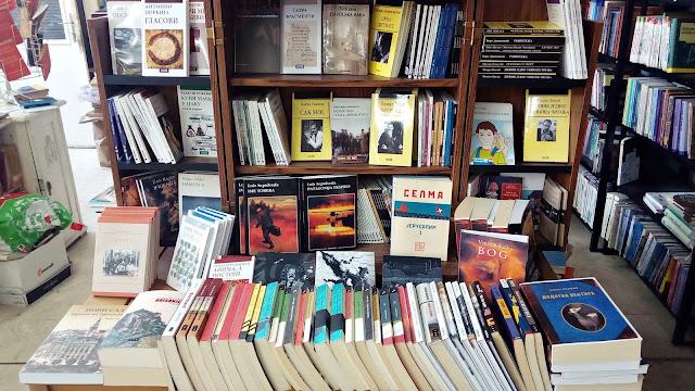 lemijeva knjizara, knjizara novi sad, antikvarnica