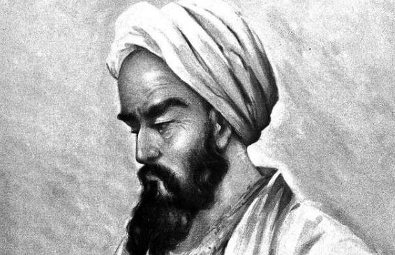 Muhammad ibn Zakarīya Rāzi