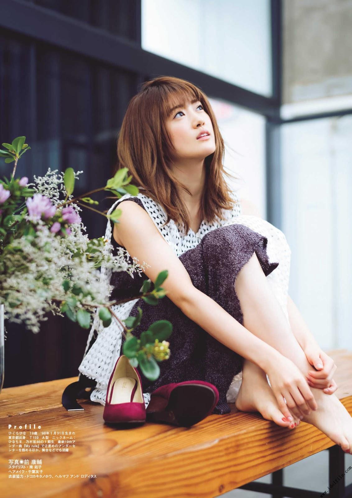 Higuchi Hina 樋口日奈, FLASH スペシャルグラビア BEST 2017秋号 (FLASH増刊)