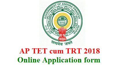 AP TET cum TRT Online Application Form Submission @apdsc.apcfss.in AP DSC Submission of Online Application form for AP TET cum TRT 2018 Notification for various vacancies of SGT SA LP PET in School Education Department of Andhra Pradesh. Teacher job aspirants have to upload their Application Form Online through Official web portal www.cse.ap.gov.in Deatils to Apply Online for AP TET cum TRT 2018 which is mean to Andhra Pradesh Teachers Recruitment Notification to fill up SGT SA Language Pandits Physical education Teacher Posts Schedule to upload/Submit/Register Online Application Form at DSE Official web portal ap-tet-cum-trt-ap-dsc-register-apply-online-upload-submit-online-application-form-apdsc.apcfss.in-website/2018/10/ap-tet-cum-trt-ap-dsc-register-apply-online-upload-submit-online-application-form-apdsc.apcfss.in-website.html