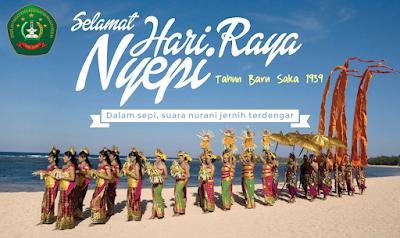 Contoh Spanduk hari raya Nyepi terbaru 2018