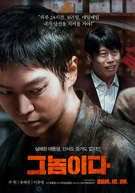 Sinopsis Fatal Intuition (2015) - Film Korea