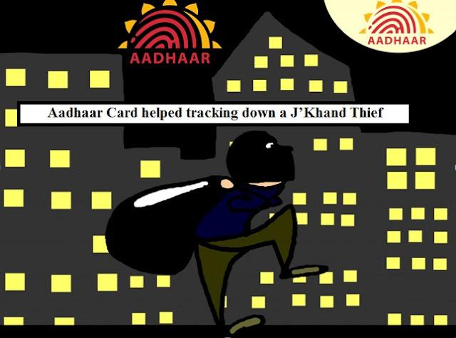 aadharcardhelp.com