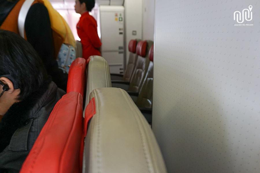 ที่นั่งแถวที่ 33 ของ Air Asia X