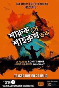 Sarook Se Shahrukh Tak