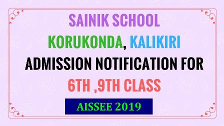 Sainik School Korukonda , Kalikiri Admission Notification for 6th and 9th Classes AISSEE 2019-20/2018/10/sainik-school-korukonda-kalikiri-admission-notification-for-6th-9th-AISSEE-2019-20-apply-online-kalikirisainikschool.com-www.sainikschoolkorukonda.org.html