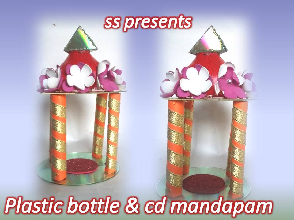 how to make trophy with plastic bottle