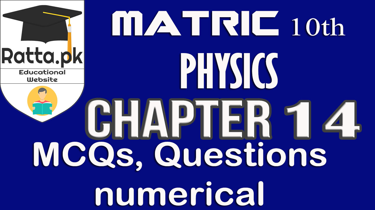 10th Physics Chapter 14 Notes | MCQs, Questions and Numerical