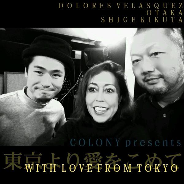 [Album] Dolores Velasquez – ウィズ・ラブ・フロム・トーキョー (2016.04.03/MP3/RAR)