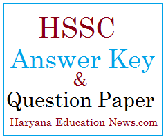 image : HSSC SEPO Answer Key 2017 Question Paper - 16th July Exam @ Haryana Education News
