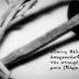 Νίκος Λυγερός: Ποίηση, Κείμενα, Θέατρο, Συνεντεύξεις, ΑΟΖ, Δοκίμια, Θρησκεία, Διηγήματα.