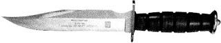 Армейский нож Ал Мара (США)