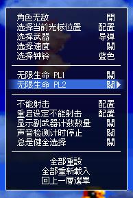 街機:神話爆笑物語篇+作弊碼金手指,初代瘋狂大射擊下載!