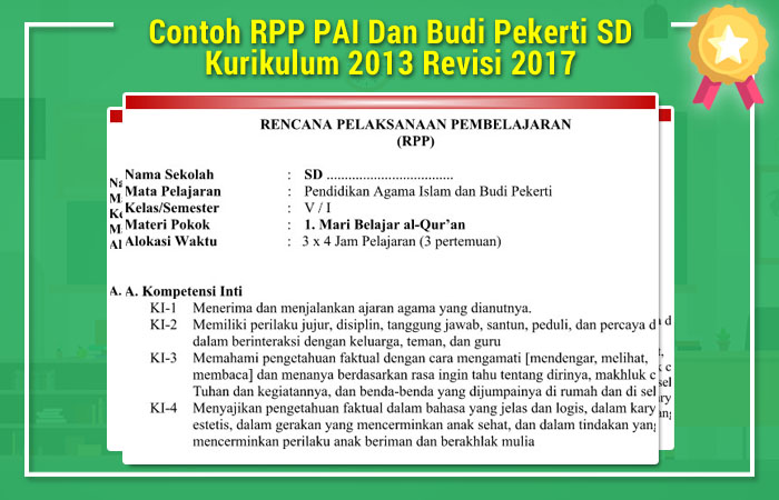 Contoh RPP PAI