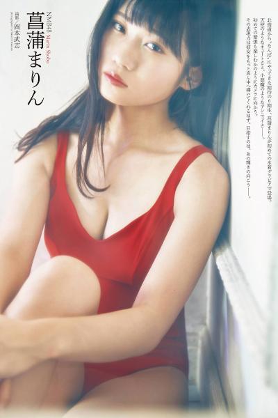 Marin Shobu 菖蒲まりん, ENTAME 2019.12 (月刊エンタメ 2019年12月号)