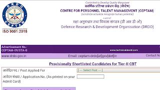 DRDO result