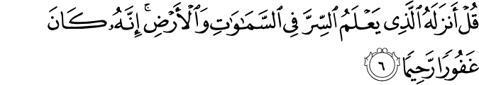 Al Furqan ayat 6