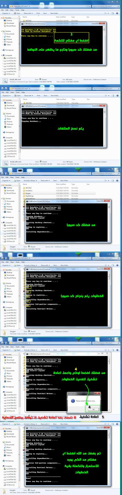 تحميل برنامج zxw dongle