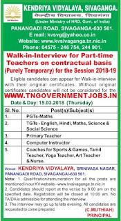 kv-school-sivagangai-district-teachers-vacancy-tngovernmentjobs