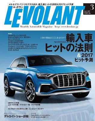 [雑誌] LE VOLANT(ル・ボラン) 2017年03月号 Raw Download