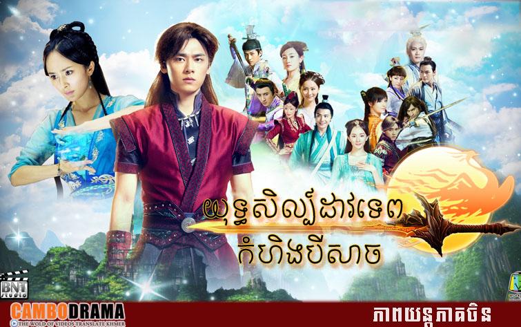 Watch Korean Drama Chinese Dub