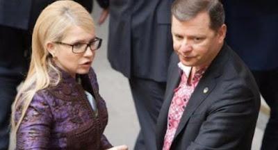 Опрос КМИС: лидеры президентского рейтинга – Тимошенко и Ляшко