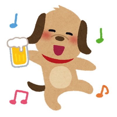 酔っ払った犬のイラスト