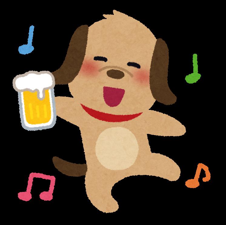 酔っ払った犬のイラスト | かわいいフリー素材集 いらすとや