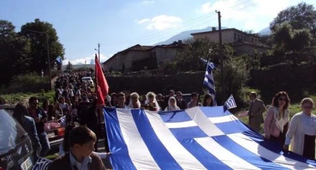 Συλλαλητήριο Βορειοηπειρωτών για την αρπαγή των περιουσιών από τους Αλβανούς